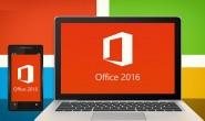 Office 2016官方简体中文免费破解版及激活工具下载(附永久激活密钥)
