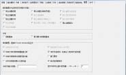 PCHunter(手工杀毒辅助工具) 32位+64位免费中文绿色版下载