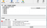 office密码清除工具v6.01.632免费中文版下载