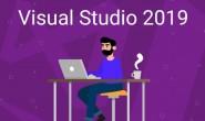 VS2019免费专业版下载(含visual studio 2019激活码密钥)