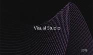 Visual Studio 2019 (vs2019)免费社区版/企业版/专业版下载