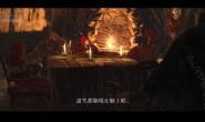 《黑暗之魂2》免安装繁体中文硬盘版免费下载