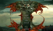 《巫师》简体中文破解版下载[3.85GB]