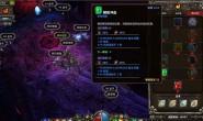 《火炬之光》免安装简体中文汉化硬盘版免费下载