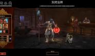 《火炬之光2》免安装简体中文硬盘版免费下载