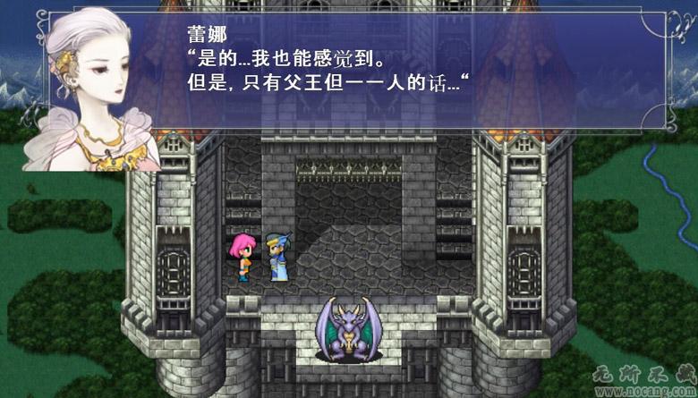 《最终幻想5》免安装简体中文硬盘版下载【角色扮演】