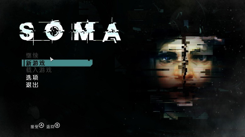 《活体脑细胞(SOMA)》免安装简体中文硬盘版下载【恐怖游戏】