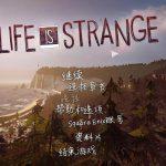 《奇异人生》全1-5章免安装中文硬盘版下载[冒险游戏]