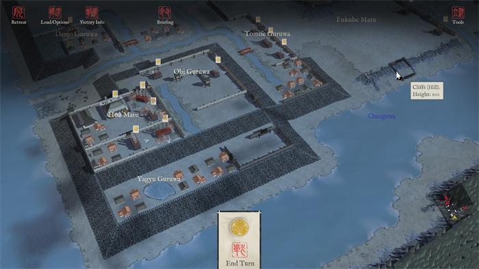 《战国时代战国之影》免安装简体中文绿色硬盘版下载