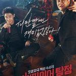 2016韩剧《吸血鬼侦探》高清全集迅雷下载