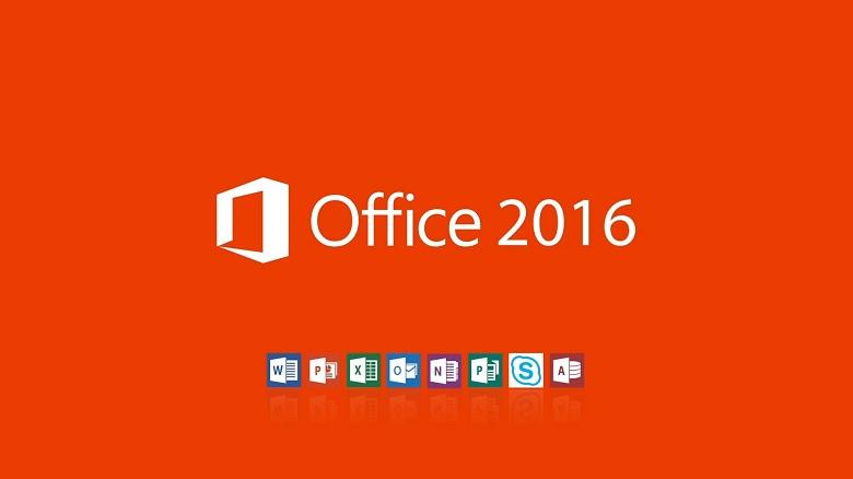 Microsoft Visio 2016官方简体中文32位+64位破解版下载(含序列号密钥)