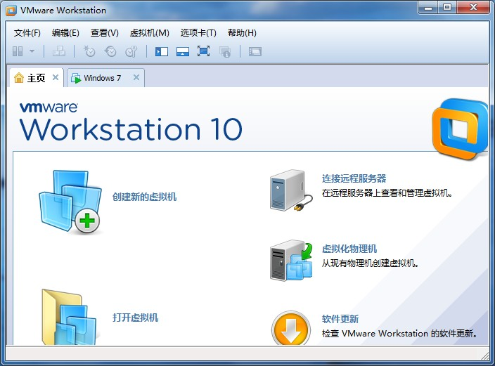 虚拟机VMware Workstation V10系列永久激活序列号密钥