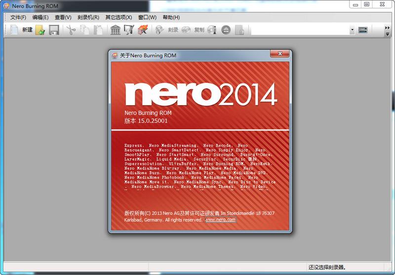 刻录软件Nero Burning Rom 2014简体中文绿色版下载(nero2014破解版)
