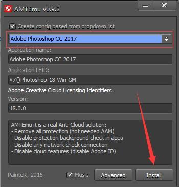 Adobe CC 2017 通用注册机破解补丁下载(一键激活32位/64位软件)
