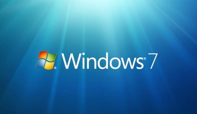 Windows 7 Ultimate旗舰版一键永久激活工具下载【无需密钥激活】