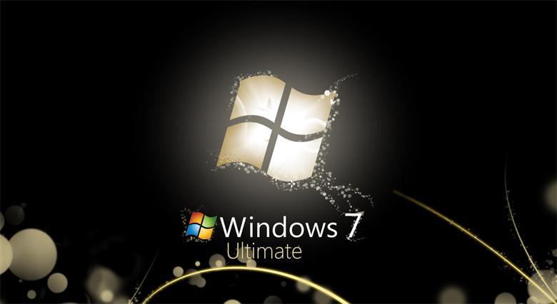 Win7旗舰版With SP1官方简体中文32位/64位原版系统下载(含激活工具)