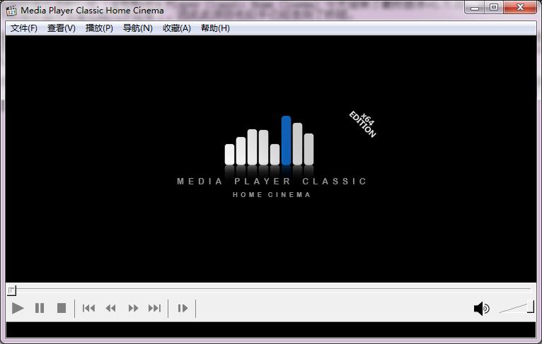 经典全能视频播放器MPC-HC官方简体中文32位+64位终极版下载
