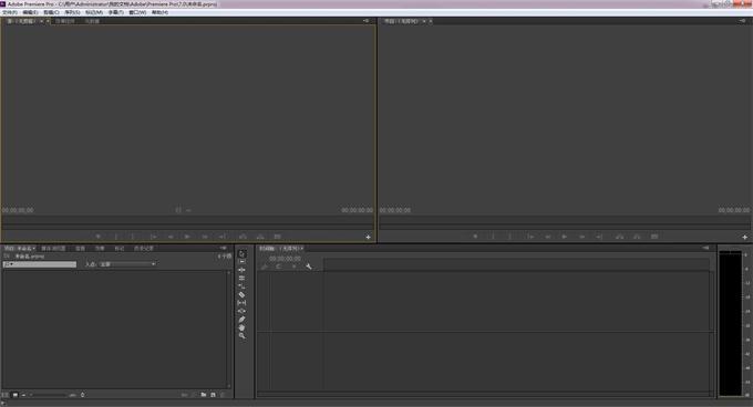 Adobe Premiere Pro CC 2015【PR CC 2015】简体中文破解版下载