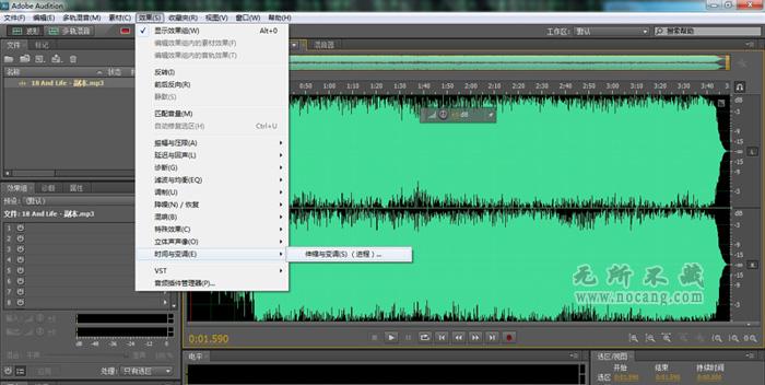 Adobe Audition CS5.5 英文绿色精简版免费下载