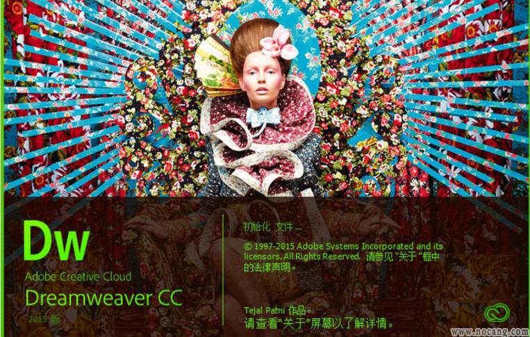 Adobe Creative Cloud 2015 套件破解版下载【Adobe CC 2015下载】