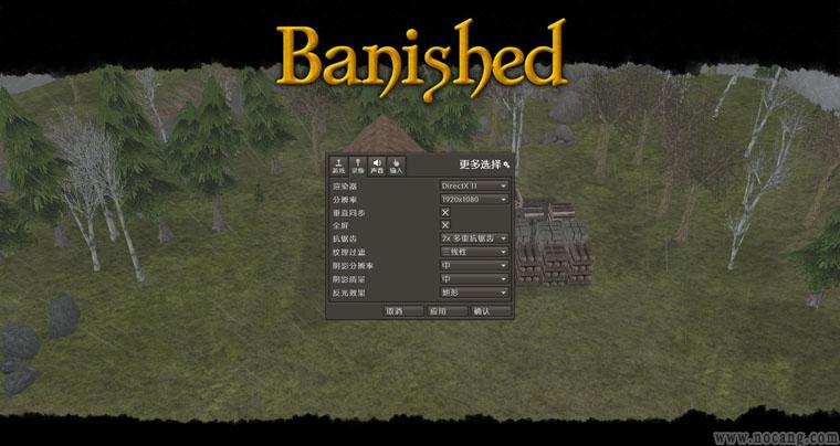 《放逐之城》简体中文硬盘版下载[模拟经营][88.39MB]