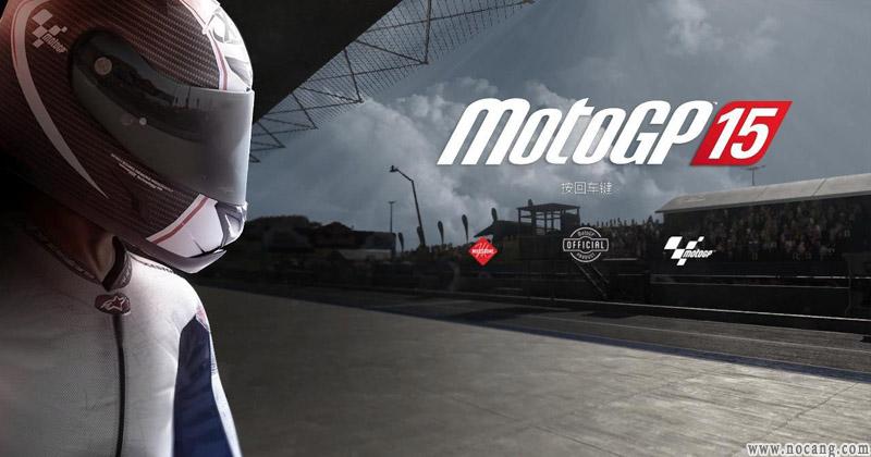 《摩托GP 15》简体中文免安装硬盘版下载【竞速赛车】