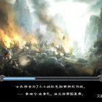 《拿破仑:全面战争》免安装简体中文硬盘版下载[射击]