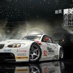 《极品飞车13:变速》繁体中文免安装硬盘版免费下载
