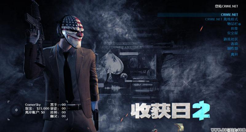 《收获日2》免安装简体中文硬盘版下载[第一人称射击][12.63G]