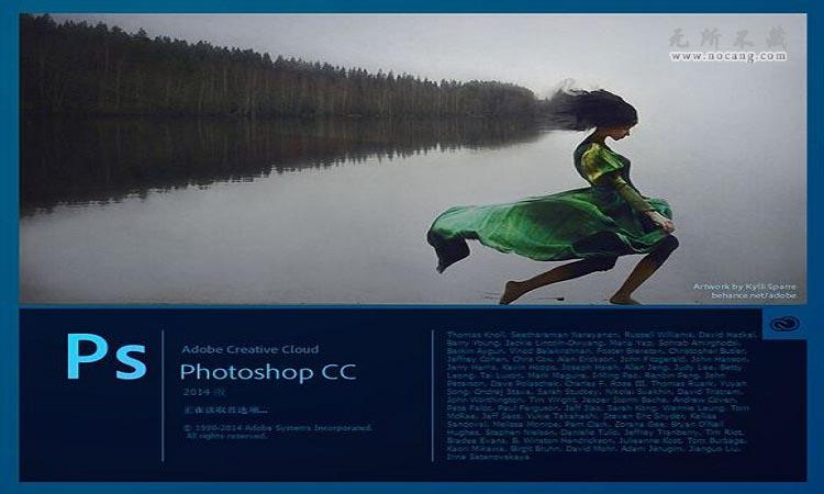 Photoshop CC 2014官方简体中文版下载(32位/64位)(附安装教程)