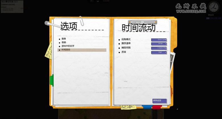 《监狱建筑师》免安装简体中文硬盘版下载 [模拟]