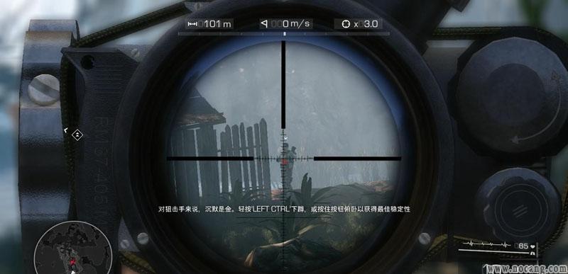 《狙击手:幽灵战士2》免安装简体中文硬盘版下载[第一人称射击]