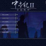 《中世纪2:全面战争黄金版》免安装中文硬盘版下载 [策略]