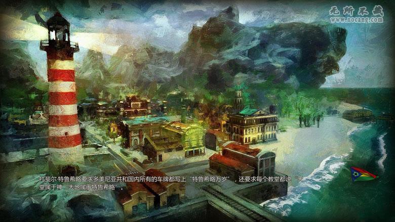《海岛大亨5》免安装简体中文硬盘版下载[模拟]