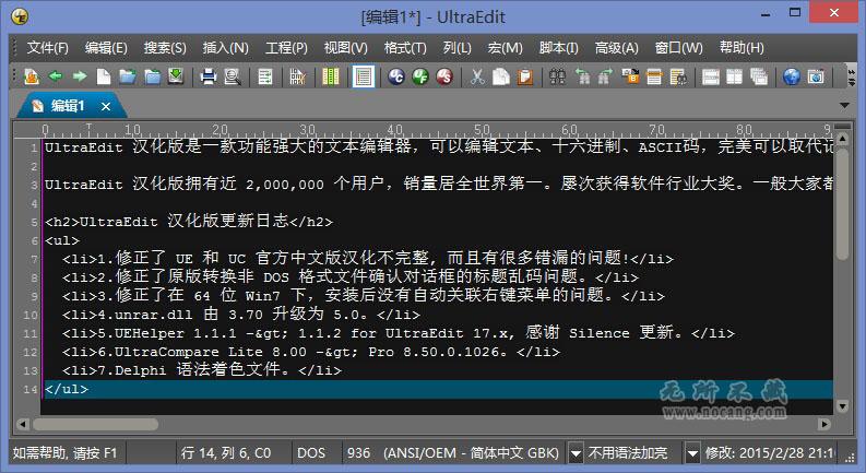 7.delphi 语法着色文件