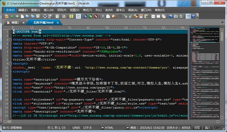 ultraedit v22.0.0.51 简体中文注册版下载 (文本编辑