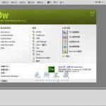 Adobe CS4系列软件官方简体中文原版免费下载