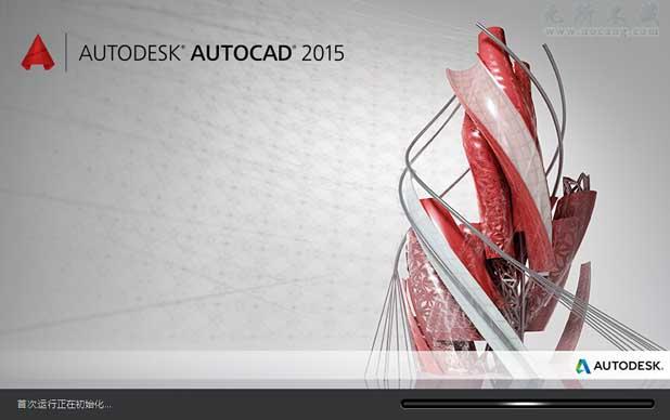 AutoCAD2004至AutoCAD2015官方简体中文原版下载资源集合