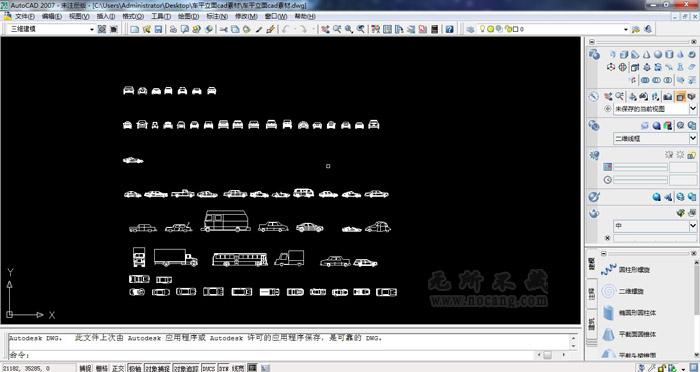 AutoCAD2007官方简体中文免激活版下载(cad2007破解版无需序列号注册机)