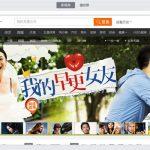 风行网络电视V3.0.3.66去广告优化绿色版下载