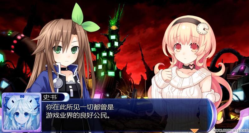 《超次次元游戏:海王星重生2》免安装中文硬盘版下载