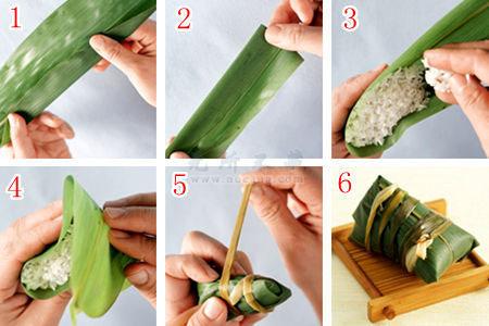 粽子折纸图解长条