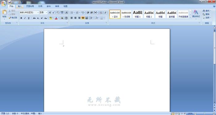Microsoft Office 2007 永久安装激活序列号密钥