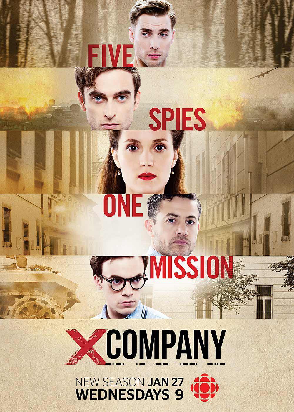 2016加剧《秘谍伙伴第二季》全集高清迅雷下载