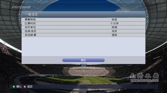 《实况足球 2015》简体中文免安装硬盘版免费下载