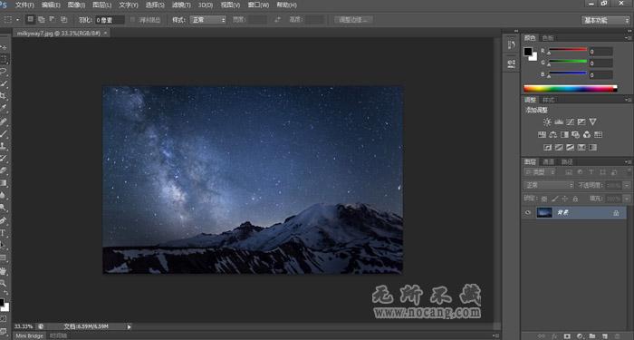 Adobe Photoshop CS6简体中文免注册破解绿色版免费下载