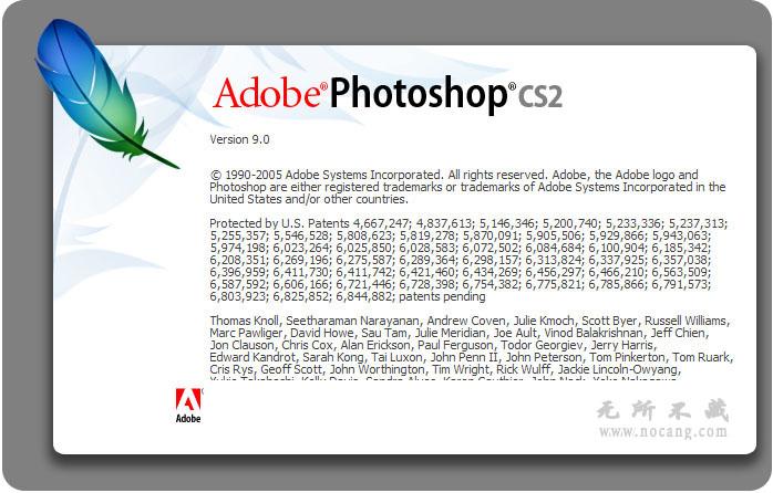 Adobe Photoshop CS2简体中文精简版免费下载