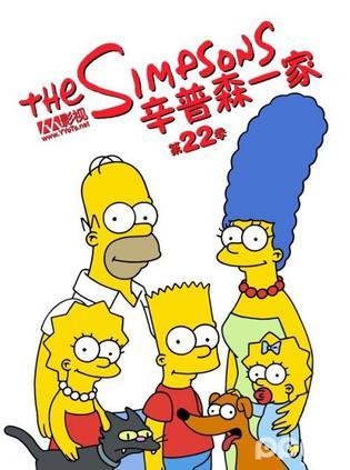 2010美国动画片《辛普森一家 第二十二季》全集高清迅雷下载