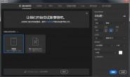 Adobe Photoshop CC 2018 64位简体中文版免费下载