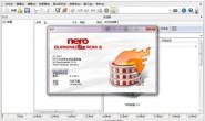 光盘刻录软件 Nero 8 简体中文免费精简破解版下载
